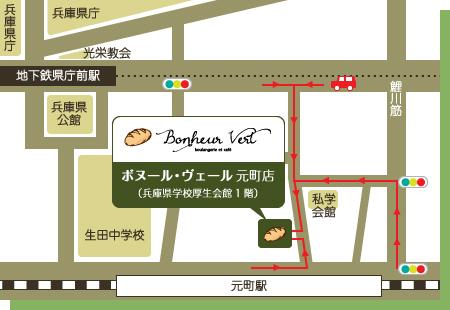 ボヌール・ヴェール 元町店